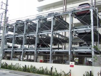 Parking automatique a Okinawa