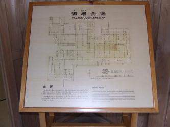 Shikina-en : Plan du Palais Royal