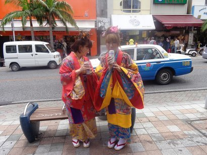 Okinawa - Tenue traditionnelle Furisode