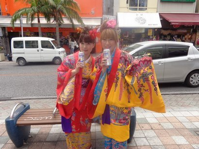 Okinawa - Tenue traditionnelle